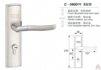 Awesum High Quality Modern Middle-size Lock C080D11SSG