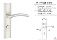 Awesum High Quality Modern Middle-size Lock C081D08SSG