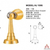 Awesum High Quality Door Stopper HJ006