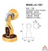 Awesum High Quality Door Stopper HJ007