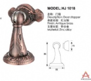 Awesum High Quality Door Stopper HJ018