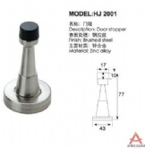 Awesum High Quality Door Stopper HJ2001